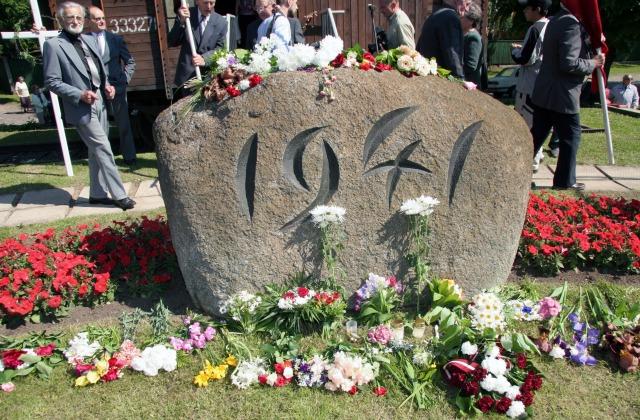 Камень на станции Торнякалнс