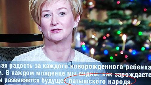 Трансляция выступления Иветы Вейоне на ПБК с субтитрами на русском языке