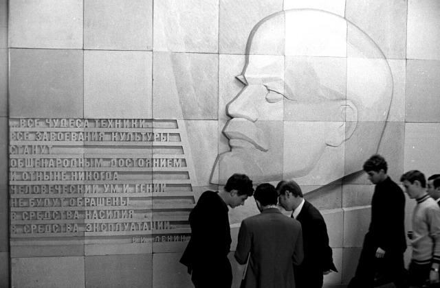 Студенты столичных ВУЗов - резерв социалистическог строительства