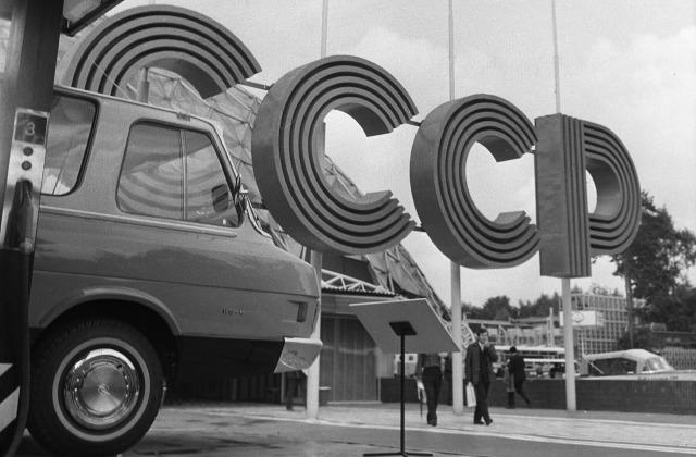 Буквы СССР - символ целой эпохи