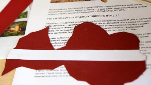 The Telegraph: 25 фактов о Латвии, которые восхищают британцев