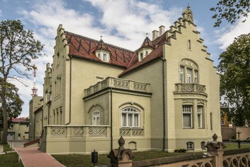 Лиепайский музей участвует в акции