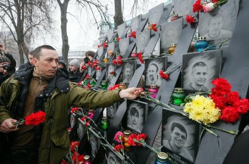 18 февраля 2017 года, в Киеве вспоминают погибших на Майдане в 2014 году