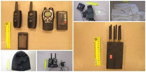 Оборудование, изъятое у контрабандистов при задержании