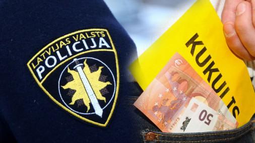 Профсоюз полиции: «Из-за денег на детские босоножки полицейский может остаться без работы»