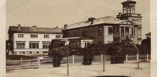 Дом Рижского общества стрелков