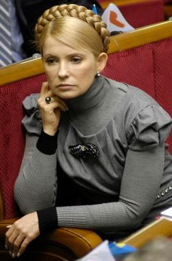 Секс тимошенко младшей группе фото 379-478