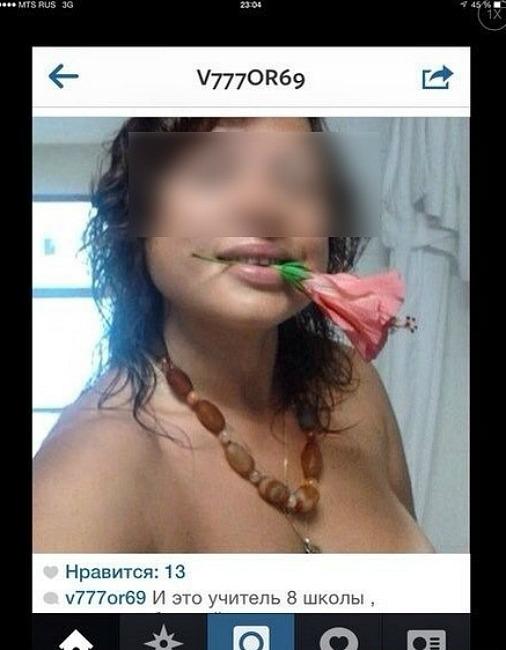 Елена корнюшонкова секс с учеником