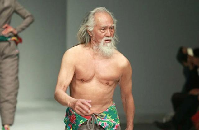 Японец дед и секс
