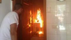 В мистическом городе возобновились случаи самовозгорания