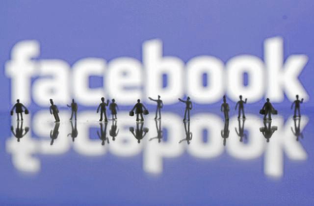 Власти Германии хотят вынудить фейсбук сливать информацию опользователях