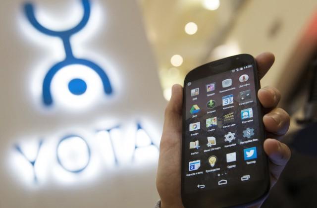 ВРоссии разработали мобильное приложение для защиты людей отпанических атак