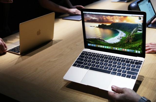 Улучшенный MacBook Pro выйдет ксередине осени