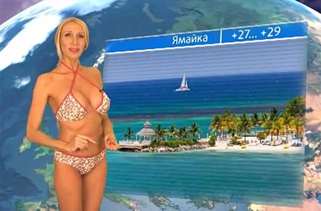 девушки голыми рассказывают о погоде