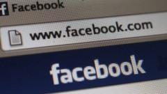 Десять полезных функций Facebook, о которых почти никто не знает