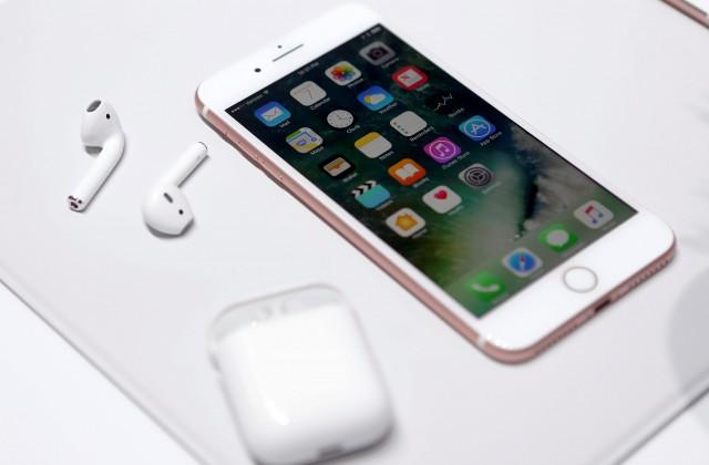 Компания Apple выпустит смартфон iPhone 7 вновом цвете