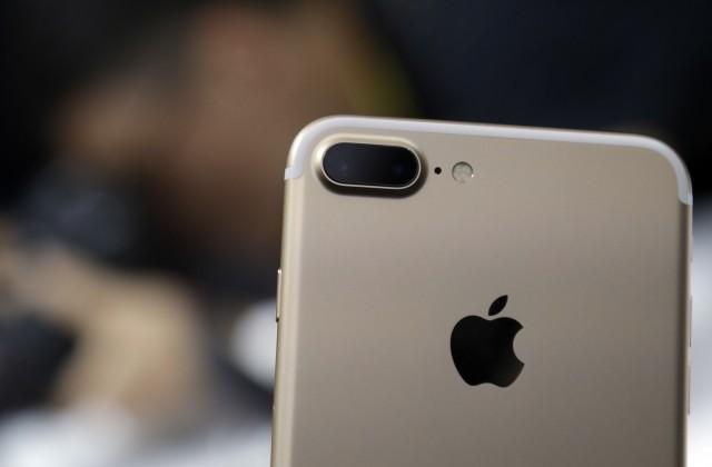 IPhone получил еще одну секретную функцию
