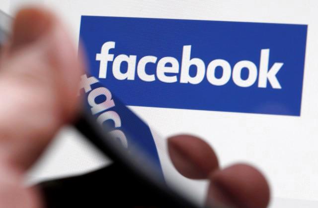 Франция оштрафовала фейсбук заиспользование личных данных пользователей