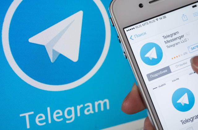 Власти Индонезии заблокировали веб-версию мессенджера Telegram