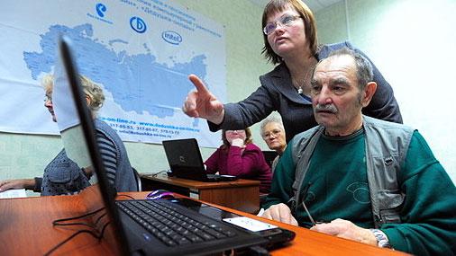 Вакансии от прямых работодателей для пенсионеров бутово юао юзао