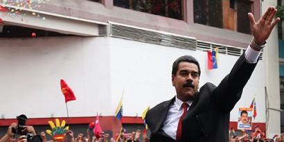 Курс валюты венесуэлы