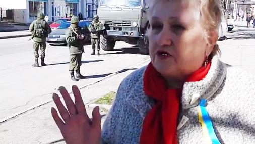 Крымчанка: российские СМИ обманывают людей (видео)
