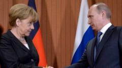 Путин: дальнейшее затягивание доставки помощи было недопустимо