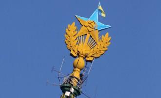 Украинский руфер: флаг на высотку водрузил я