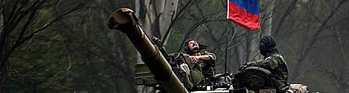 Великобритания: Россия перебросила на Украину тысячу солдат и 180 танков