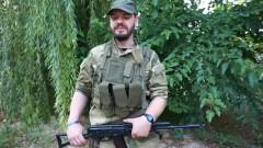СМИ: кто такие сепаратисты «Васек» и «Седой» из Латвии