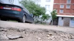 На этой неделе начнется ремонт улиц в Пардаугаве