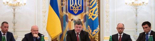 Рада Украины одобрила особый статус Донбасса и амнистию