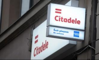 Правительство приняло предложение из США о покупке банка «Citadele»
