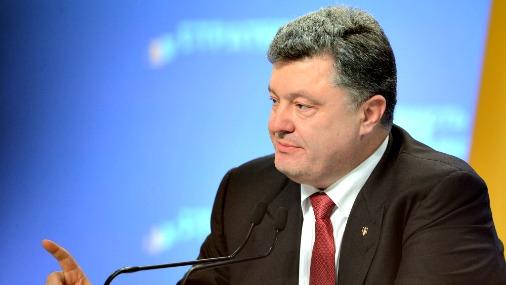 Украина и ЕС готовы к запуску Соглашения об ассоциации 1 ноября