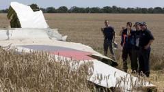 В ДНР отреагировали на обвинения немецкой спецслужбы по поводу Boeing