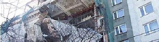 Взрыв в жилом доме в России: обрушились пять этажей, есть жертвы