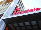 Так выгодно продали банк «Citadele», или нет?
