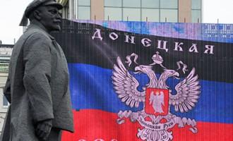 Депутат Госдумы в Донецке рассказал, как РФ помогает сепаратистам