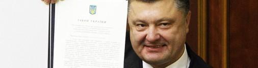 Сегодня вступает силу соглашение об ассоциации ЕС и Украины