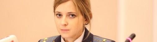 «Няш Мяш» Поклонская рассказала об уникальном оружии России