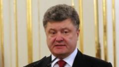 Порошенко предложит кандидатуру Яценюка на должность премьера