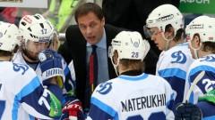 КХЛ: минскому «Динамо» запретили говорить на родном языке