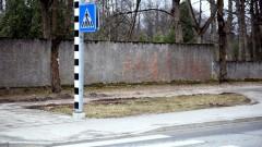 В Гарциемсе сбили пешехода