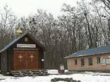 В Киеве сожгли храм УПЦ МП