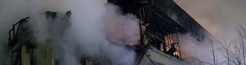 В Москве крупный пожар: горит здание библиотеки ИНИОН РАН