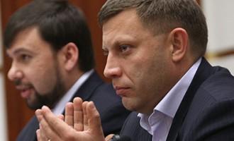 Главы сепаратистов назвали условие участия в переговорах в Минске