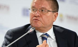 Минэкономразвития России резко ухудшило прогноз на 2015 год
