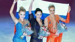 Российские фигуристки взяли все медали чемпионата Европы