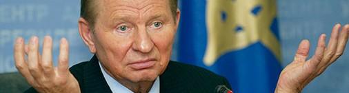 Кучма заявил о срыве минских консультаций по Донбассу
