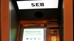 Банки уходят из провинции: депутаты предлагают на них «надавить»